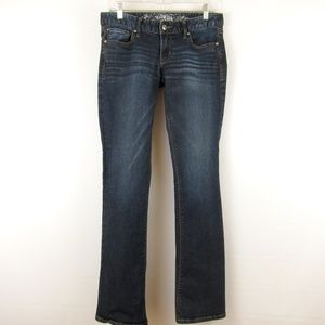 Express Barely Boot Slim Fit Ultra Low Rise Jeans